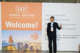 ELITE LAW FIRM ATTENDED INTA 2019 IN BOSTON