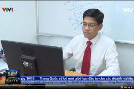 Việt Nam gia nhập Thỏa ước Lahay về kiểu dáng công nghiệp – Tài chính kinh doanh trưa – 30/10/2019